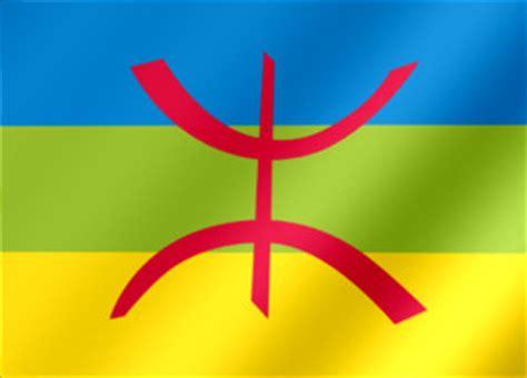 prenoms masculins amazigh berbere imazighen mariage franco marocain