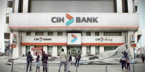 cih siege casablanca maroc cih bank poursuit sa diversification