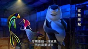Shark Tale 鯊魚黑幫 TRL CH TXT 178 24P - YouTube