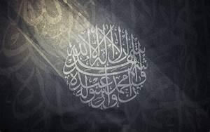ISLAM THE PERFECT RELIGION: Best Islamic Calligraphy ...