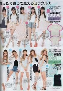 Popteen August Scans!! Heavy pictures - Angie momo ...