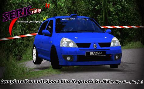 rbr clio williams template serk rally templates renault sport