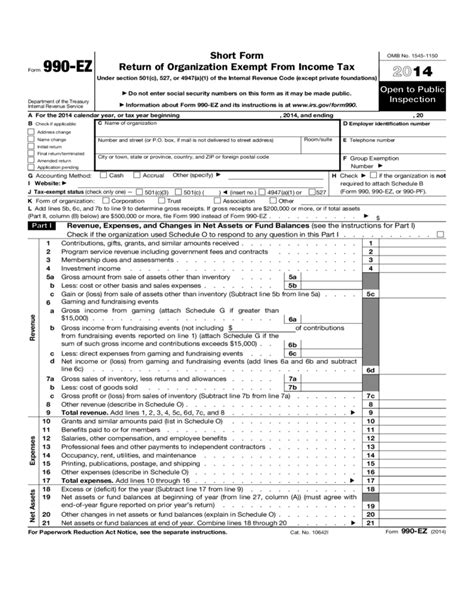 form 990 ez short form return of organization exempt