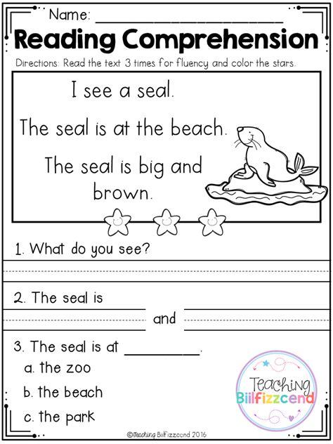 free kindergarten reading comprehension passages set 1