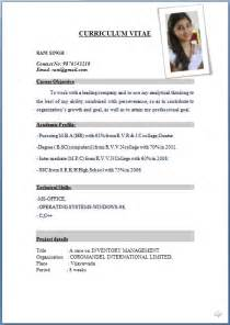 basic resume format for freshers pdf download simple resume format pdf