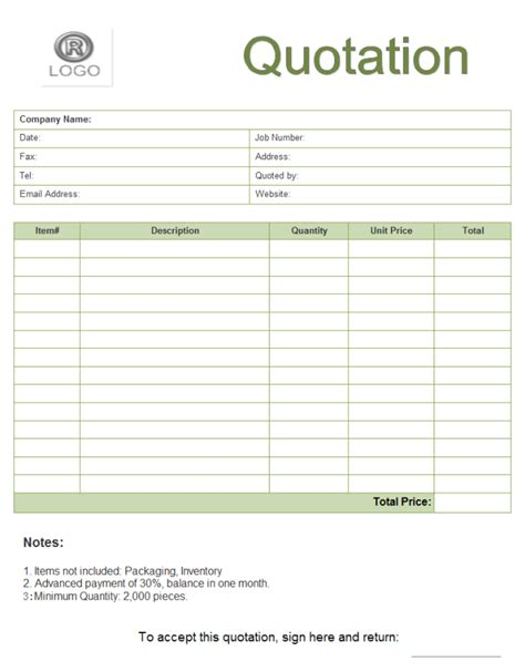 Quote Form  Free Quote Form Templates