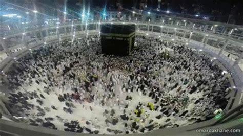 gambar animasi tawaf kabah masjidil haram bergerak  mekkah gambar animasi lucu  unik