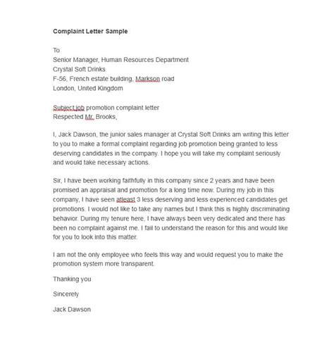 complaint letter template  technical resume