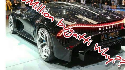 19 million, sure its a very special car to own but if you can actually use it on the road then why spend so much money on a car. The $19 million bugatti 👉 the most expensive new car ever||Why is it $19 million||2019 - YouTube