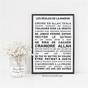 Affiche Les Regles De La Maison : poster les r gles de la maison islam kariizmaa design ~ Melissatoandfro.com Idées de Décoration
