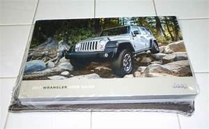 2017 Jeep Wrangler User Guide Owners Manual Set W  Case 17