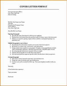 cover letter email no name college essay writing With what to write on cover letter when no name