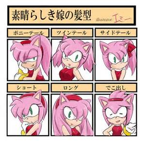 Amy Rose Hair Meme Meme Pinterest Updo Memes And Hairstyles