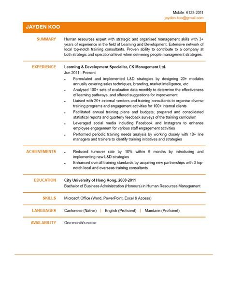 And Development Resume by Learning Development Specialist Cv Ctgoodjobs Powered