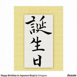 Viel Glück Japanisch : alles gute zum geburtstag auf japanisch w nsche geburtstag ~ Orissabook.com Haus und Dekorationen