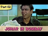 Hindi Film 101: BR Chopra and Yash Chopra (Part 1 ...