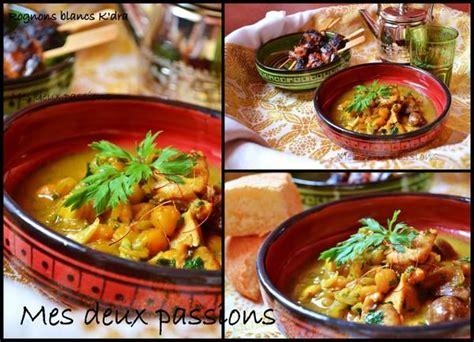 cuisiner les rognons recettes pour cuisiner les rognons blancs les recettes