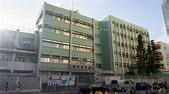 元朗商會中學 Yuen Long Merchants Association Secondary School