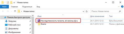Программа для андроид чтения doc файлов