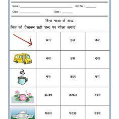 lkg worksheets images preschool worksheets