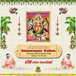 Invitation message for pooja at home best custom invitation invitation letter format for satyanarayan pooja choice image stopboris Choice Image