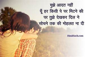 Heart Touching True Love Image Of Shayari Quotes in 2017 ...