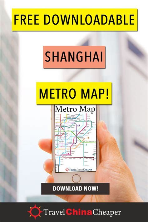 Book your tickets online for shanghai metro, shanghai: Free Downloadable Shanghai Metro Map 2019 | China travel ...