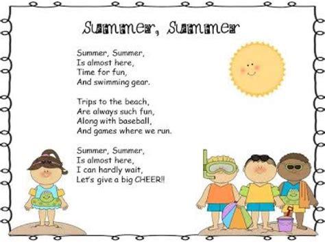 s s summer poem 818   blogger image 1172589227