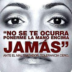 El 25 de noviembre fue declarado día internacional contra la violencia hacia la mujer en el primer encuentro feminista de américa latina y del al descubrirse el complot del movimiento, en enero de 1960, centenares de militantes fueron encarcelados, incluyendo a los esposos de las hermanas. violencia familiar
