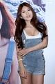 雞排妹寫真集《純》首場寫真簽書會-610566   娛樂星聞   三立新聞網