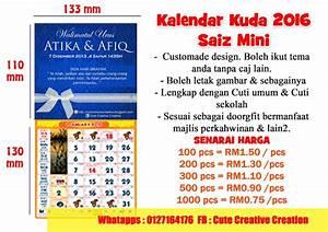 Mini Kalender 2015 : kalendar kuda mini ~ Watch28wear.com Haus und Dekorationen