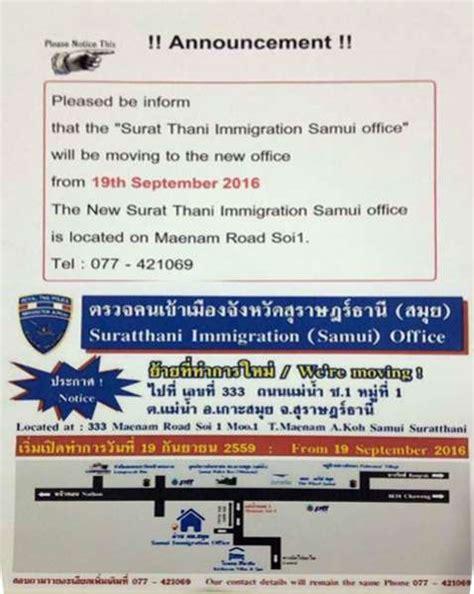 nouveau bureau d immigration par samui