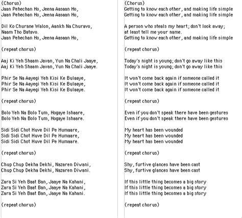wedding dress english version lyrics fashion