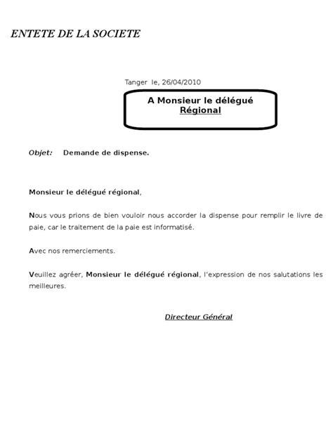 modèle d attestation de salaire modele attestation de travail et de salaire maroc