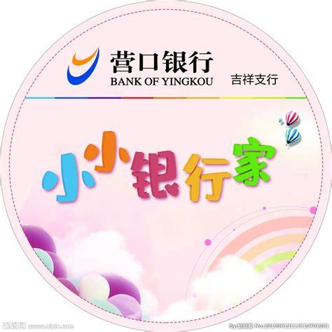 小小银行家设计图__名片卡片_广告设计_设计图库_昵图网nipic.com