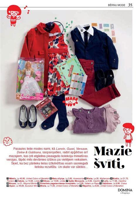 Jaunais rudens stila ceļvedis | Fashion, Stila, Polyvore image