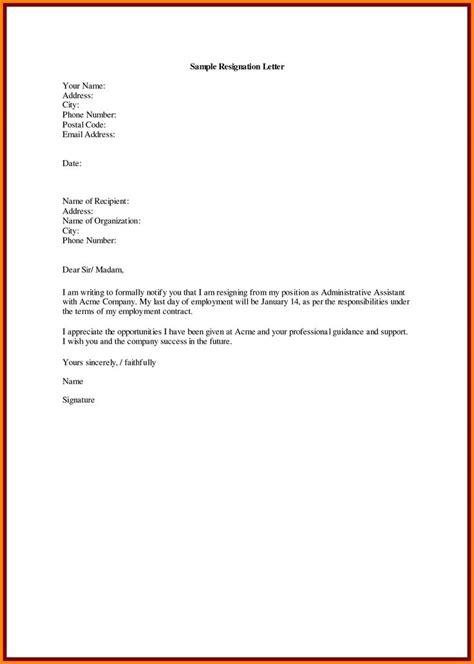 regine letter format  english  resignation letter