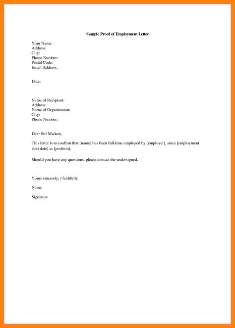 proof of employment letter 7 salary confirmation letter from employer sales slip 7120