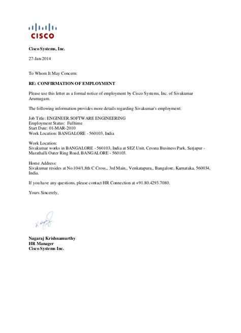Employee_confirmation_letter_cisco