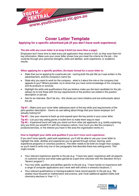 cover letter  administrative assistant job google search career cover letter  resume