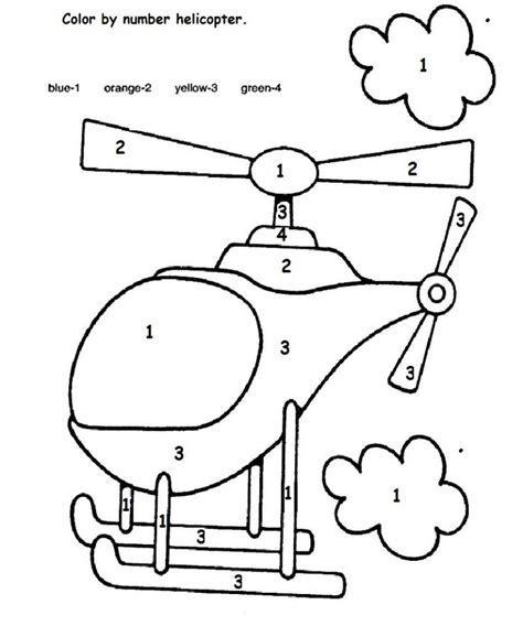 color by number helicopter crafts and worksheets for preschool toddler and kindergarten 2