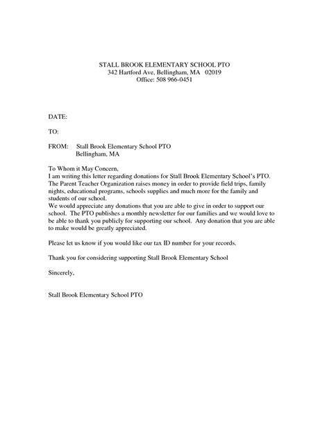 donation request letter for school supplies school sle donation request letter and donation card chainimage 42054