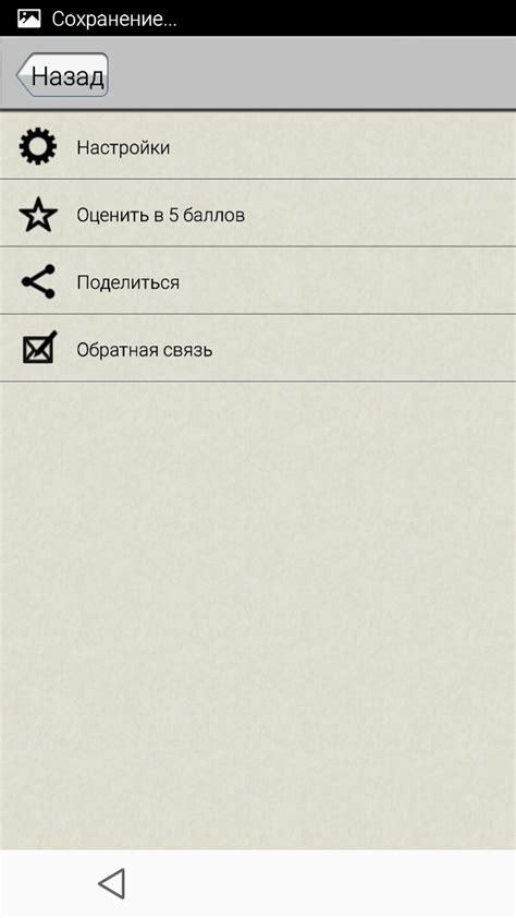 Приложение на айфон 5s для записи звонков