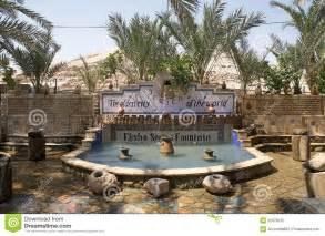 Ancient Jericho Israel City