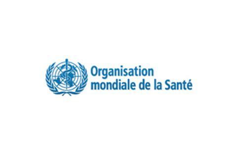 adresse siege social organisation mondiale de la santé allaitement