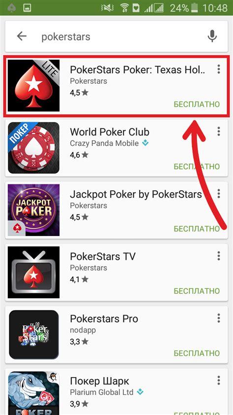 Андроид не скачивает приложения с play