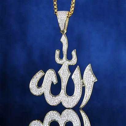 Allah Chain Religious Pendant Masterofbling Bling Jewelry