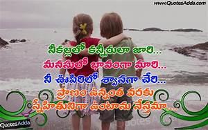 Sad Quotes About Friendship Telugu. QuotesGram