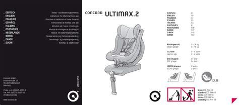 macdonald recrutement siege mode d 39 emploi concord ultimax 2 isofix siège auto