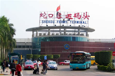 Ferry Hong Kong To Shenzhen by Ferry From Hong Kong To Shenzhen Step By Step Guide